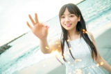 日向坂46・齊藤京子ソロ写真集『とっておきの恋人』花火カットが公開 撮影:岡本武志