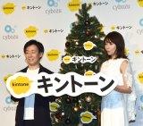 業務アプリ開発プラットフォーム『kintone』CM製作発表会に参加した木村文乃(右) (C)ORICON NewS inc.