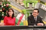 25日放送『全力!脱力タイムズ』に出演する(左から)小澤陽子、アリタ哲平(C)フジテレビ