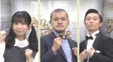 12月26日放送、『ゲームズ・ボンド』MCの古川未鈴(でんぱ組.inc)、カミナリ(竹内まなぶ、石田たくみ) (C)テレビ朝日