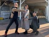 キートン山田、『バス旅』を卒業