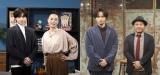 1月16日放送の『中島健人の今、映画について知りたいコト。』では中島健人が河瀬直美監督・白石和彌監督と対談