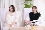 『東野&吉田のほっとけない人』に出演する(左から)朝日奈央、菊地亜美(C)MBS