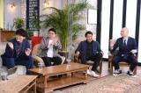 『東野&吉田のほっとけない人』に出演する(左から)ミキ、スリムクラブ(C)MBS