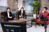 『東野&吉田のほっとけない人』でリモートで松井市長と談笑する三人(C)MBS