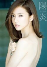 真野恵里菜の2016年出版写真集『陽炎 -KAGEROH-』が電子版化(C)ワニブックス