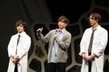 音楽朗読劇『マインド・リマインド〜I am…〜』のゲネプロ取材の模様