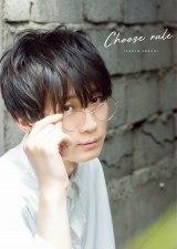 江口拓也セカンドフォトブック『CHOOSE RULE』(ワニブックス)書影 撮影/浦田大作