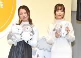 『犬と猫どっちも飼ってると毎日たのしい展』PRイベントに出席した(左から)金澤まい、松本ひで吉氏 (C)ORICON NewS inc.