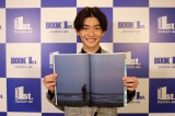 1st写真集『架け橋』の取材会を開催した高橋文哉