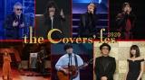 『The Covers Fes 2020』BSプレミアム/BS4Kで12月27日放送 (C)NHK