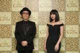 MCのリリー・フランキー、池田エライザ=『The Covers Fes 2020』BSプレミアム/BS4Kで12月27日放送 (C)NHK