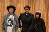 NHKラジオ特別番組『岡村靖幸のカモンエブリバディ2021初笑い』2021年1月2日はNHK-FM、1月3日はラジオ第1で放送 (C)NHK