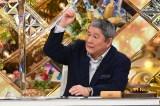 ビートたけし=『ビートたけしの知らないニュース 超常現象XファイルSP』12月27日放送 (C)テレビ朝日
