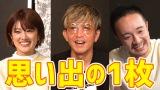 映像配信サービス「GYAO!」の番組『木村さ〜〜ん!』第126回の模様(C)Johnny&Associates