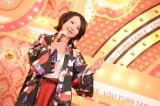 27日放送の『歌ネタゴングSHOW 爆笑!ターンテーブル』(C)TBS