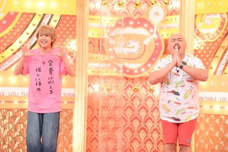 バラエティー特番『歌ネタゴングSHOW 爆笑!ターンテーブル』(C)TBS