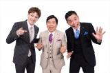 12・28『戦国大名総選挙』生放送
