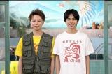 シンドラ『でっけぇ?呂場で待ってます』にW主演するKis-My-Ft2の北山宏光、Sexy Zoneの佐藤勝利 (C)NTV・J Storm