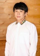 シンドラ『でっけぇ?呂場で待ってます』の脚本を担当するハナコ・秋?寛貴(C)NTV・J Storm