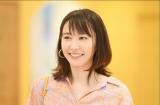 TBS系新春スペシャルドラマ『逃げるは恥だが役に立つ ガンバレ人類!新春スペシャル!!』に出演する新垣結衣