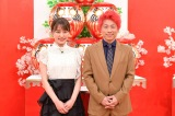 30日に生放送される『クイズ☆正解は一年後』(写真は年初の番組収録時のもの)(C)TBS