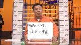 バラエティー特番『爆笑100個取るまで脱出できないTHE芸人プリズン』(C)日本テレビ