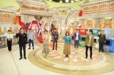 『パネルクイズ アタック25 45周年記念!芸能人1時間スペシャル』ABCテレビ/テレビ朝日系で2021年1月10日放送 (C)ABCテレビ