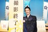 『麒麟がくる』のクランクアップを迎えた長谷川博己(C)NHK