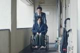 映画『ザ・ファブル 殺さない殺し屋』より (C)2021「ザ・ファブル 殺さない殺し屋」製作委員会