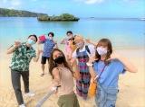 来年1月1日放送の『有吉の冬休み 密着77時間in沖縄』(C)フジテレビ