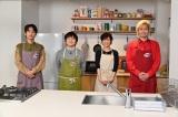 鈴木保奈美、料理の腕前を披露