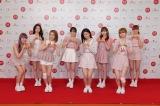 『第71回紅白歌合戦』のリハーサルに参加したNiziU(左から)MAYUKA、AYAKA、MAKO、RIO、RIMA、MIIHI、RIKU、NINA(C)NHK