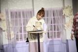 『MISAKO UNO Year-end Party & Premium Live 2020〜 離れていても ギュッとHUGしてSWEETな夜』を開催した宇野実彩子