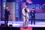 『ゴッドタン』の年末特番『第18回 芸人マジ歌選手権』(C)テレビ東京