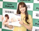1st写真集『LOVE RUSH』刊行記念の記者会見に出席した白間美瑠 (C)ORICON NewS inc.