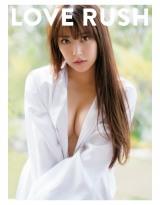 白間美瑠1st写真集『LOVE RUSH』の表紙(C)集英社/週刊プレイボーイ/撮影・中村和孝