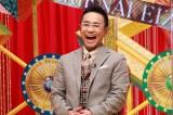 30日放送『超ド級!世界のありえない映像大賞8』に出演する八嶋智人(C)フジテレビ