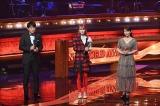 TBS『第62回 輝く!日本レコード大賞』に登場したLiSA(C)TBS