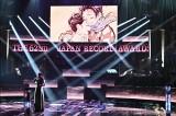 TBS『第62回 輝く!日本レコード大賞』に登場した椎名 豪 featuring 中川奈美(C)TBS