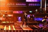 TBS『第62回 輝く!日本レコード大賞』に登場したDISH//(C)TBS