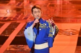 TBS『第62回 輝く!日本レコード大賞』に登場した福田こうへい(C)TBS