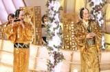 12月31日放送、『第53回年忘れにっぽんの歌』マツケン(松平健)×カツケン(香取慎吾)が令和初競演 (C)テレビ東京