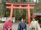 三宅健、箱根旅で所持金0の危機