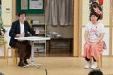 『ぐるナイ おもしろ荘 お笑い第7世代NEXTスター発掘スペシャル』に出演するフタリシズカ(C)日本テレビ