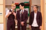 『ぐるナイ おもしろ荘 お笑い第7世代NEXTスター発掘スペシャル』に出演する戦士(C)日本テレビ