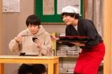 『ぐるナイ おもしろ荘 お笑い第7世代NEXTスター発掘スペシャル』に出演するさんだる(C)日本テレビ