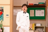 『ぐるナイ おもしろ荘 お笑い第7世代NEXTスター発掘スペシャル』に出演する野田ちゃん(C)日本テレビ