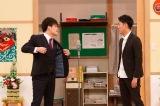 『ぐるナイ おもしろ荘 お笑い第7世代NEXTスター発掘スペシャル』に出演するワラバランス(C)日本テレビ