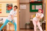 『ぐるナイ おもしろ荘 お笑い第7世代NEXTスター発掘スペシャル』に出演するEverybody(C)日本テレビ